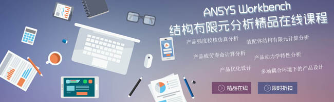 ansys瞬态分析